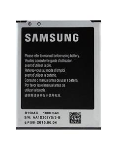 SAMSUNG B-150AC CORE BATTERY