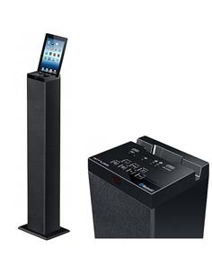 MUSE M-1250BT ALTAVOZ BLUETOOTH